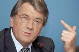 """Ющенко требует обнародовать список должников банка """"Надра"""" и """"Укрпромбанка"""""""