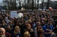 У Польщі жінки масово протестували проти утиску своїх прав