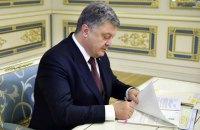 Порошенко подписал закон об украинских квотах на телевидении