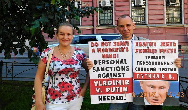 Пикет иностранных консульств в Санкт-Петербурге