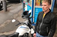 Подозреваемый в угоне мотоцикла Маси Найема согласился на штраф и работу волонтером в военном госпитале