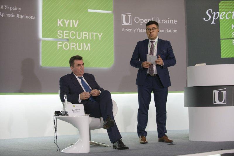 Олексiй Данілов під час<b>Київського безпекового</b> <b>форуму</b>