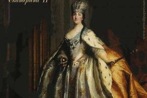 В Одессе отметят день рождения Екатерины Второй