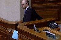У сейфі Турчинова лежить заява Яценюка про відставку, - ЗМІ