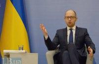 Яценюк пропонує реформу Кабміну із запровадженням посади держсекретаря