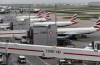 British Airways с октября остановит полеты из Киева в Лондон