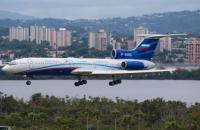 Самолет российских ВВС отклонился от курса в США и пролетел над Чикаго