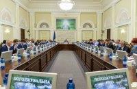Прем'єр-міністр Денис Шмигаль не прийшов на зустріч з головами фракцій Ради