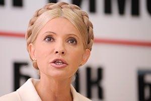Тимошенко просит оппозицию  без поправок поддержать идею Лабунской