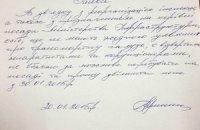 У Києві вночі стався вибух без жертв (оновлено), - очевидці