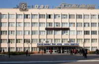 "ВТБ выставил на продажу активы ""Азовмаша"" за долги"