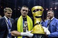 Усик стал абсолютным чемпионом в тяжелом весе