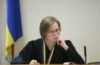 Высший совет правосудия уволил судью Печерского райсуда Киева Гладун