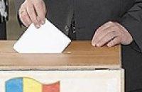 Коммунисты Молдавии проиграли выборы оппозиции