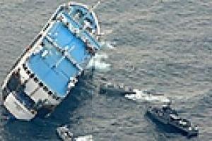 В результате кораблекрушения на юге Филиппин погибли 9 человек
