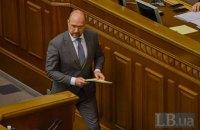 Рада планує у вівторок розглянути програму діяльності уряду