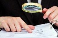 Комітет Ради рекомендує легалізувати приватних детективів