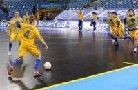 Футбол класса «мини»