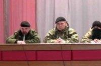 Бойовики ділять сфери впливу на Донбасі, - штаб
