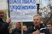 Возле памятника Шевченко в Киеве прошло вече ко Дню украинской письменности