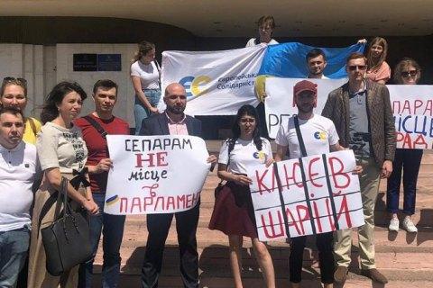 """""""Европейская солидарность"""" собирает акцию под КСУ против отмены люстрации"""