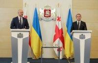 Украина и Грузия предварительно согласовали взаимное признание документов о вакцинации
