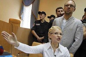 Тимошенко не признает свою вину по делу ЕЭСУ