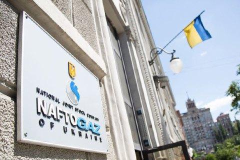 """Чистый убыток """"Нафтогаза"""" за первое полугодие составил 11,5 млрд гривен"""