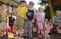 В Германии узаконили детский шум