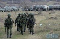 Российские военные заминировали украинских морпехов в Феодосии