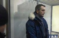 Боксера, убившего сотрудника Госохраны в Киеве, арестовали с залогом 600 тыс. гривен