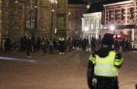 """В Нидерландах во время """"антикарантинных"""" протестов грабили магазины и жгли урны"""