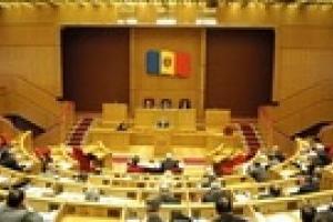 Парламент Молдавии утвердил новый состав правительства