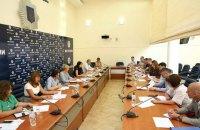 В МВД решили интегрировать ромов в украинское общество до 2020 года