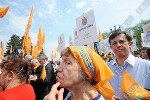 ФПУ выступает против увеличения пенсионного возраста для женщин