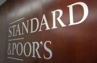 S&P понизило рейтинг Украины