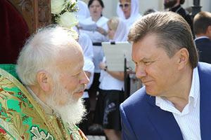 Янукович получил благословение
