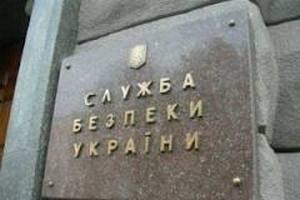 СБУ задержала в Херсоне активиста антимайдана, готовившего теракт на День города