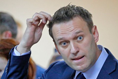 Навальний пообіцяв у разі обрання президентом РФ розпустити Держдуму