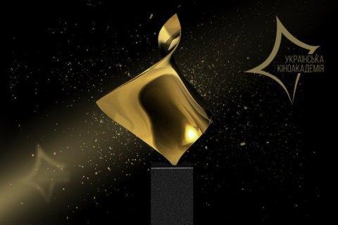 Премія Української кіноакадемії додала чотири номінації
