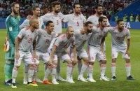 Збірна Іспанії здобула важку перемогу у своєму другому матчі на ЧС-2018 (оновлено)