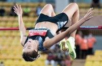 Украинка выиграла этап Бриллиантовой лиги в Монако