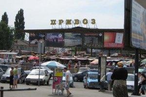 Прокуратура почала перевірку одеських ринків