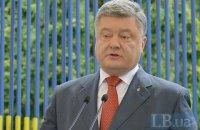 Порошенко: прогресс на Донбассе в этом году почти нулевой