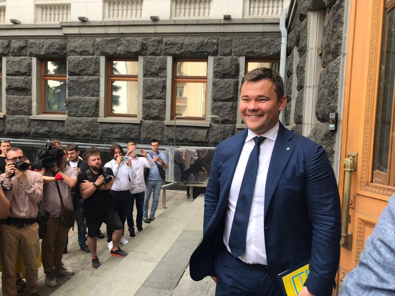 Андрей Богдан после консультаций Зеленского и представителей парламентских фракций