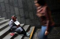Вице-премьер РФ заявила о 22 млн бедных в стране
