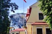 СБУ ко Дню России разместила билборды с гербом контрразведки возле дипломатических учреждений РФ