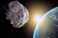 Опасный астероид успешно миновал Землю