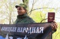 """Колишнього бойовика """"ЛНР"""" засудили за заклики до ліквідації незалежності Латвії"""