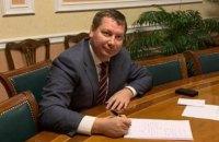 Голова Херсонської ОДА Гордєєв подав у відставку